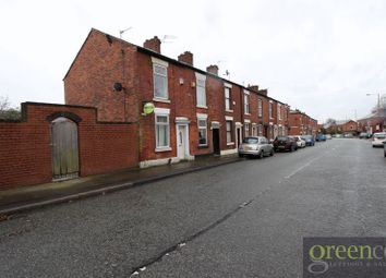 Thumbnail 2 bed end terrace house to rent in Astley Street, Dukinfield