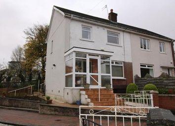 Thumbnail 3 bedroom semi-detached house to rent in Ardbeg Avenue, Rutherglen, Glasgow, South Lanarkshire
