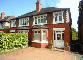 Thumbnail 4 bed semi-detached house to rent in Newport Road, Stafford