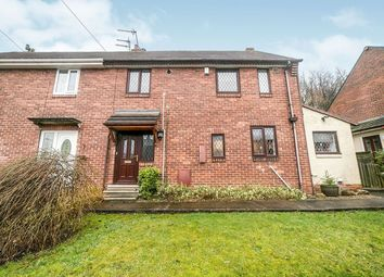 Thumbnail 3 bed semi-detached house for sale in Birch Crescent, Burnopfield, Newcastle Upon Tyne