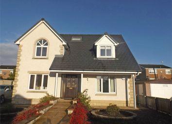 Thumbnail 3 bed detached house for sale in Mousebank Lane, Lanark