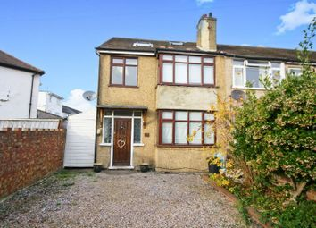 Thumbnail 3 bed end terrace house for sale in Leybourne Road, Hillingdon, Uxbridge
