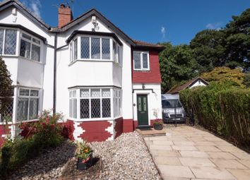 Thumbnail 3 bed semi-detached house for sale in Kings Croft Gardens, Moortown, Leeds