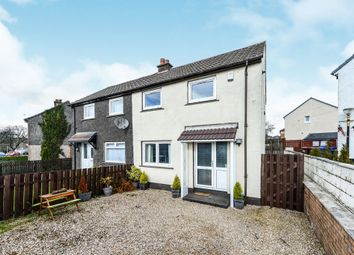 Thumbnail 2 bed semi-detached house for sale in Talbot Road, Balloch, Alexandria