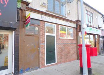 Thumbnail 1 bed flat to rent in Borough Road, Birkenhead