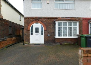 Thumbnail Detached house to rent in Brooke Road East, Liverpool, Merseyside