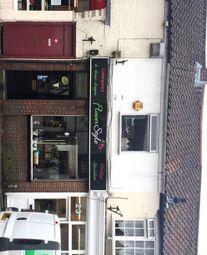 Thumbnail Retail premises for sale in Driffield YO25, UK