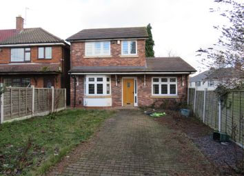 Thumbnail 3 bed detached house for sale in Lambah Close, Bilston