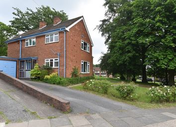 Thumbnail 4 bed detached house for sale in St Denis Road, Bournville Village Trust, Selly Oak