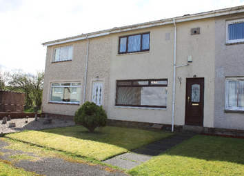 Thumbnail 2 bed terraced house to rent in Cairnsmore Drive, Stonehouse, South Lanarkshire, 3Jz