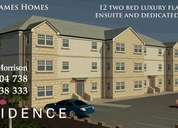 Thumbnail 2 bed flat for sale in Barrowfield Street, Coatbridge