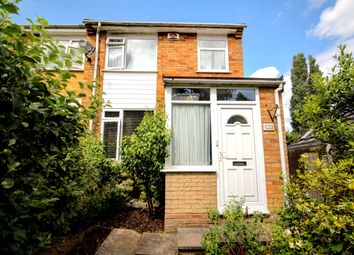 Thumbnail 2 bed end terrace house for sale in Hillfray Drive, Coventry