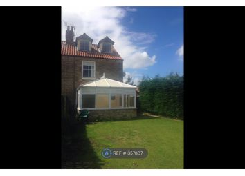 Thumbnail 3 bed end terrace house to rent in East View, Darlington
