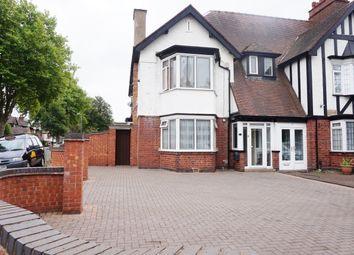 Thumbnail 5 bed semi-detached house for sale in Kingsbury Road, Erdington, Birmingham