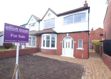 Thumbnail 2 bed semi-detached house for sale in Chislehurst Avenue, Blackpool