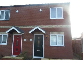 Thumbnail 2 bedroom semi-detached house to rent in Queen Elizabeth Road, Lincoln, Lincolnshire