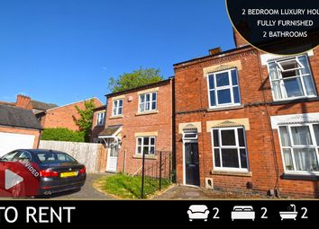 Thumbnail 2 bed end terrace house to rent in Howard Road, Leicester