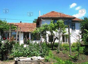 Thumbnail 5 bed property for sale in Ledenik, Municipality Veliko Turnovo, District Veliko Tarnovo