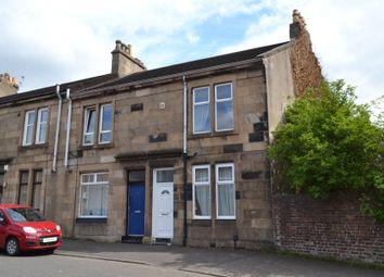 Thumbnail 1 bed flat for sale in Kirklee Road, Bellshill