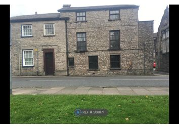 Thumbnail 1 bedroom flat to rent in Aynam Road, Kendal