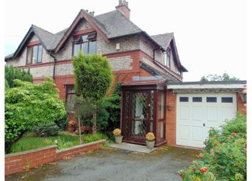 Thumbnail 2 bed semi-detached house for sale in Rising Lane Close, Oldham