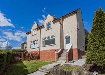 Thumbnail 2 bed property for sale in Cumberland Road, Greenock, Inverclyde