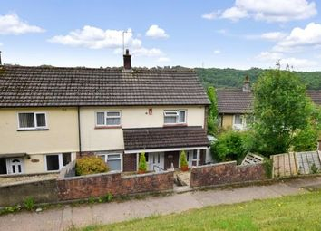 Thumbnail 2 bed end terrace house for sale in Bampfylde Way, Plymouth, Devon