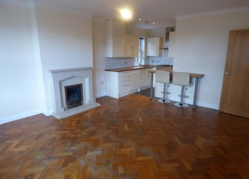 Thumbnail Flat to rent in Elm Road, Sidcup