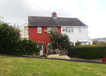 Thumbnail 2 bed property to rent in Rhydybont, Penparcau, Aberystwyth