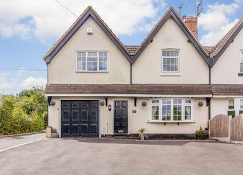 Thumbnail 3 bed semi-detached house for sale in Racecourse Lane, Norton, Stourbridge