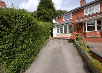 Thumbnail 3 bedroom semi-detached house for sale in Tedstone Road, Quinton