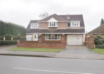 Thumbnail 5 bed detached house for sale in Little Sutton Road, Four Oaks, Sutton Coldfield