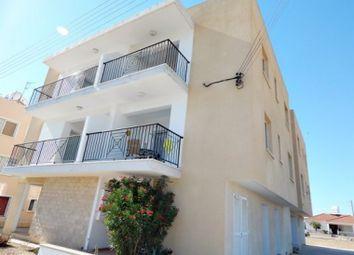 Thumbnail 1 bed apartment for sale in Chloraka, Chlorakas, Paphos, Cyprus