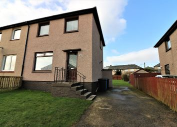 Thumbnail 2 bedroom semi-detached house for sale in Loanhead Avenue, Bonnybridge