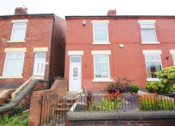 Thumbnail 2 bed end terrace house for sale in Princess Road, Ashton-In-Makerfield, Wigan, Lancashire