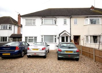 Thumbnail Parking/garage to rent in School Lane, Addlestone, Surrey