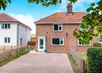 Thumbnail 3 bed semi-detached house for sale in Brook Lane, Needham, Harleston