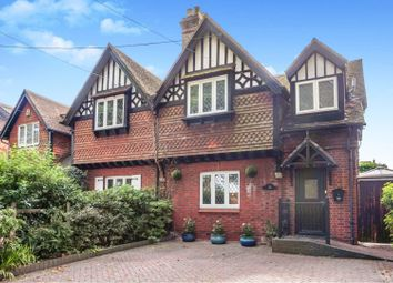 3 bed semi-detached house for sale in Horns Drove, Rownhams Southampton SO16