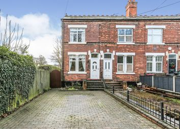 Wishaw Lane, Curdworth, Sutton Coldfield B76. 2 bed end terrace house for sale