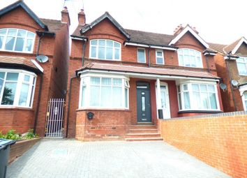 Thumbnail 4 bed semi-detached house for sale in Hagley Road, Warley, Birmingham