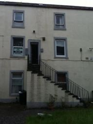 Thumbnail Studio for sale in West Princes Street Portfolio, Helensburgh