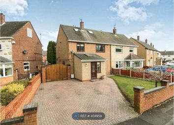 Thumbnail 3 bed semi-detached house to rent in Delamere Drive, Great Sutton, Ellesmere Port
