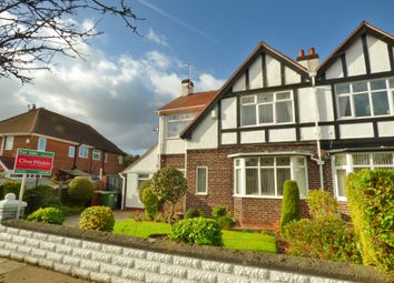 Thumbnail 3 bed semi-detached house for sale in The Wiend, Bebington, Wirral