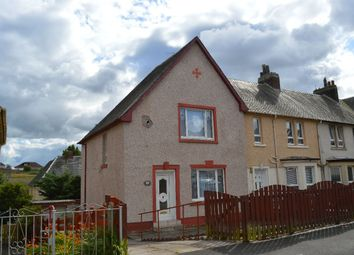 Thumbnail 3 bed terraced house for sale in Katherine Crescent, Clarkston, Airdrie