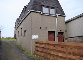 Thumbnail 2 bed flat for sale in Lower Flat, Hill House, Back Of The Hill, Annan, Dumfries & Galloway