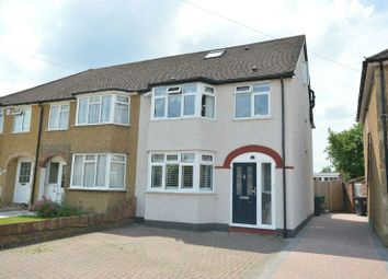 Thumbnail 4 bed end terrace house for sale in Beverley Close, Chessington