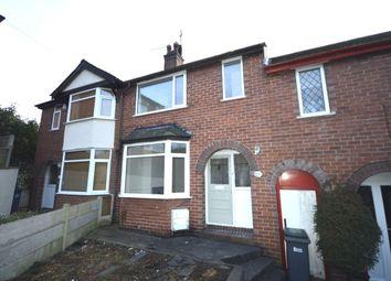 Thumbnail 2 bedroom property to rent in Joanhurst Crescent, Hanley, Stoke-On-Trent