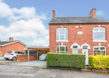 Thumbnail 3 bed semi-detached house for sale in Meadow Lane, Newhall, Swadlincote, Derbyshire