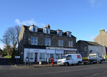 Thumbnail 2 bed flat for sale in Stewart Street, Kirn, Dunoon