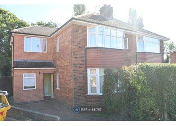 Room to rent in Westleigh Avenue, Derby DE22